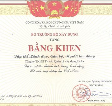 Ministry of Construction's Certificate of Merit