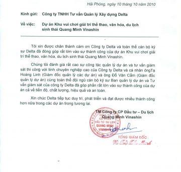 Tan Quang Minh